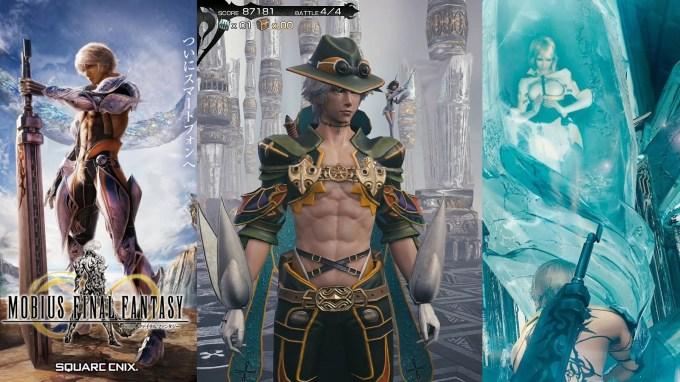mobius-final-fantasy-02