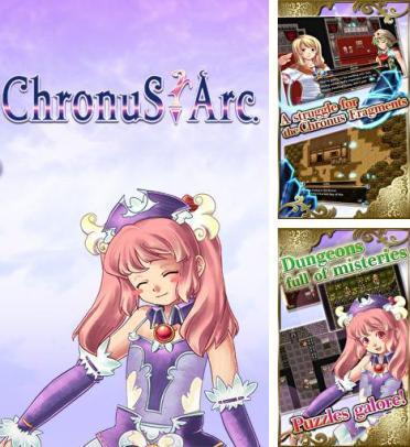 rpg_chronus_arc
