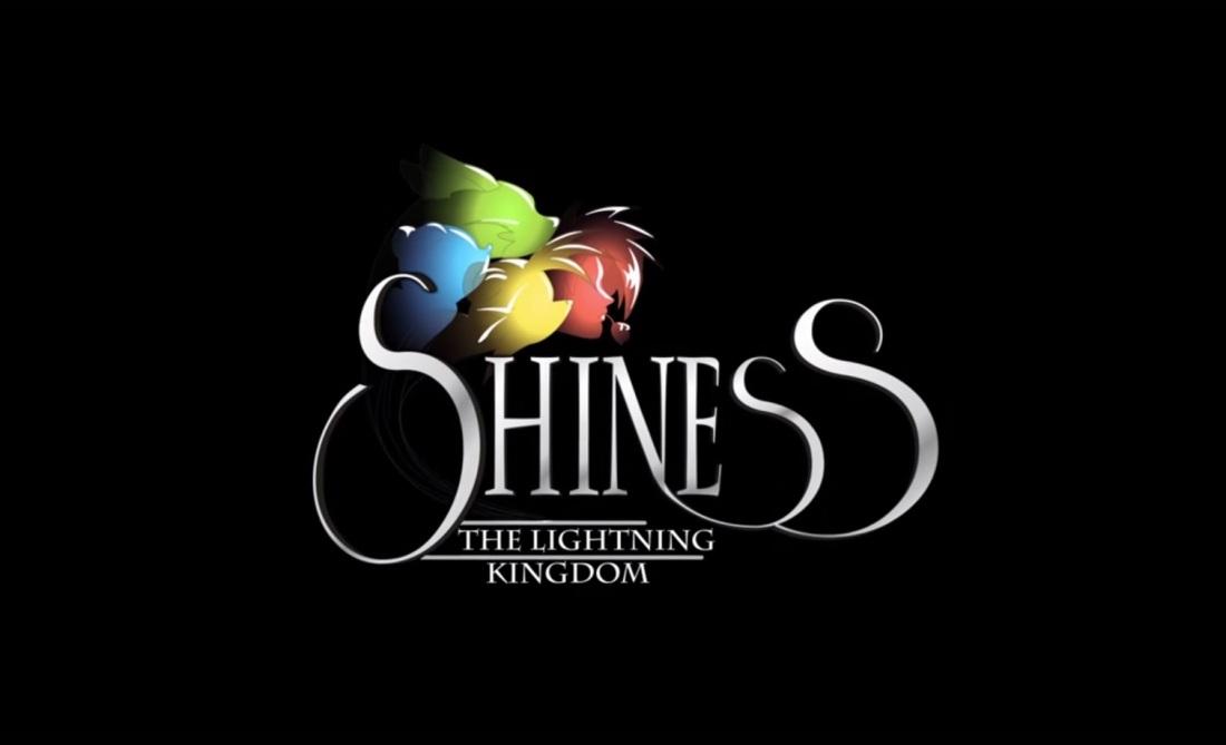 shiness-logo