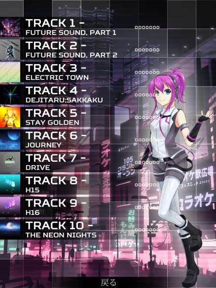 tracks2