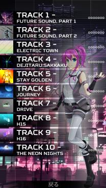 tracks5