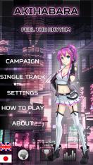 tracks8