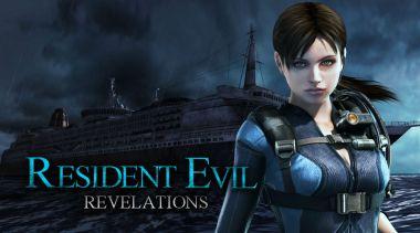 resident-evil-revelations-ps4-xbox-one