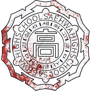 Sehwa_High_School_TheComa