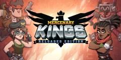 H2x1_NSwitchDS_MercenaryKingsReloadedEdition_image1600w